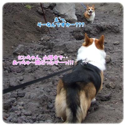 ~涼を求めて~ 富士山{五合目&グルリとドライブ} 【22.7.20】 NO5