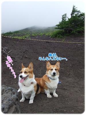 ~涼を求めて~ 富士山{五合目&グルリとドライブ} 【22.7.20】 NO6