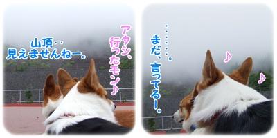 ~涼を求めて~ 富士山{五合目&グルリとドライブ} 【22.7.20】 NO7