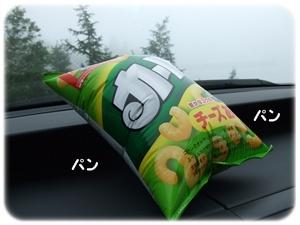 ~涼を求めて~ 富士山{五合目&グルリとドライブ} 【22.7.20】 NO10