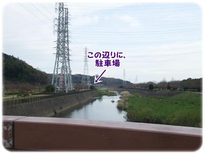 大庭城址&引地川親水公園【22.3.23】 NO6