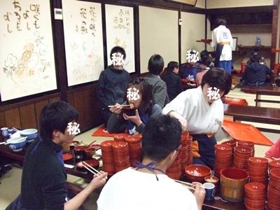 黄金週間 ① 【22.4.28-30編】 NO4