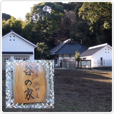 県立茅ヶ崎里山公園&引地川親水公園【22.2.7】NO3