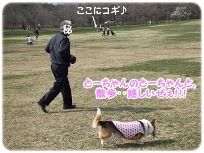 黄金週間 ③ 【22.5.2編】 NO8