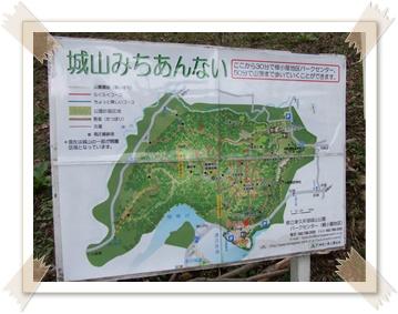 県立 津久井湖城山公園【22.3.29】 NO2