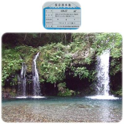 ちょろっと箱根と、水汲みのハシゴ≪←また、水汲み(゚m゚*)プッ≫【22.9.14】 NO4