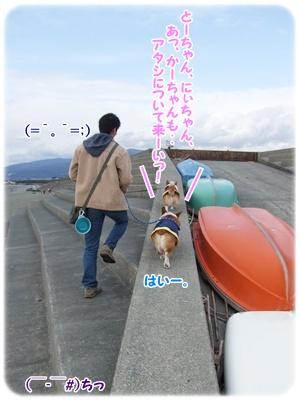 新春ドライブ【23.1.3】 NO9