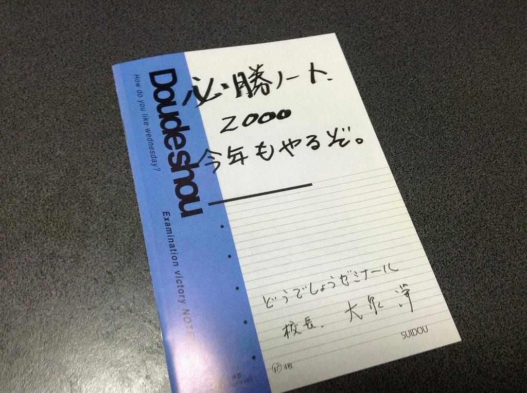 2013032702.jpg