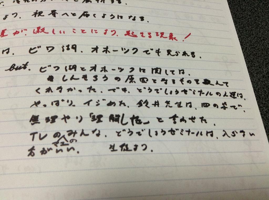 2013032703.jpg