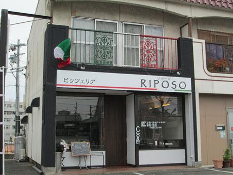 リポーゾさん