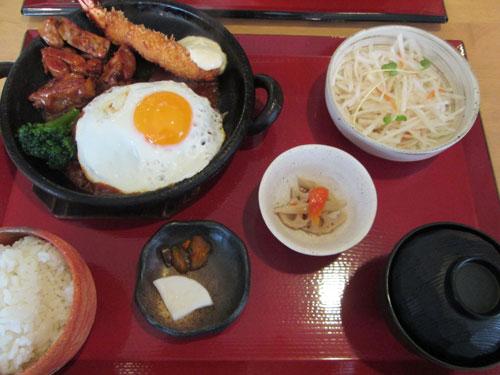 鎌倉グリル定食