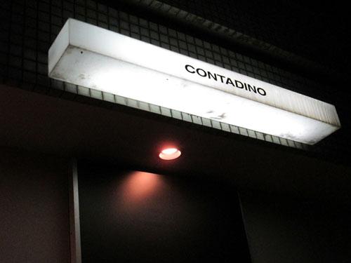 コンタディーノさん