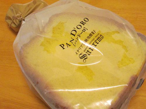 パンドーロ1