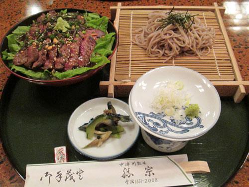 ビフテキ丼1