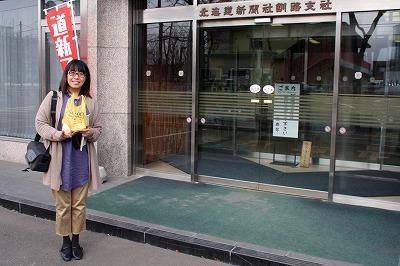 中川記者のコピー