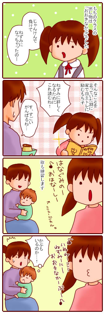 168mochi.jpg