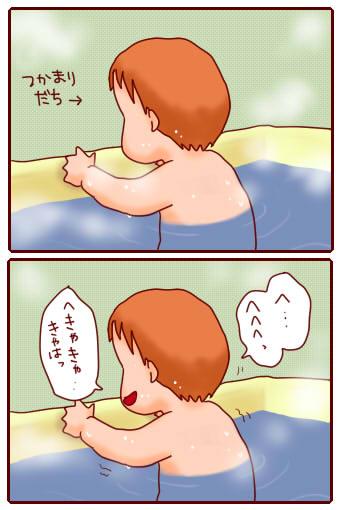179mochi.jpg