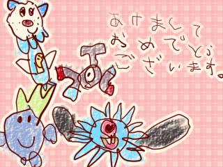 194mochi.jpg