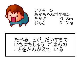 209mochi.jpg