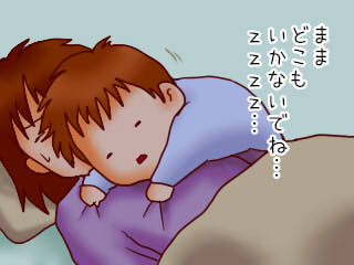 223mochi.jpg
