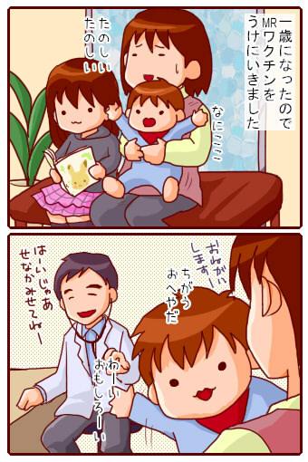 270mochi.jpg
