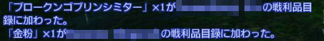 ff1400c1.jpg