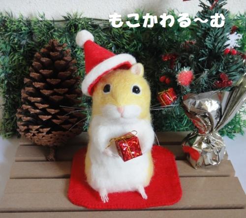 ハムクリスマス1