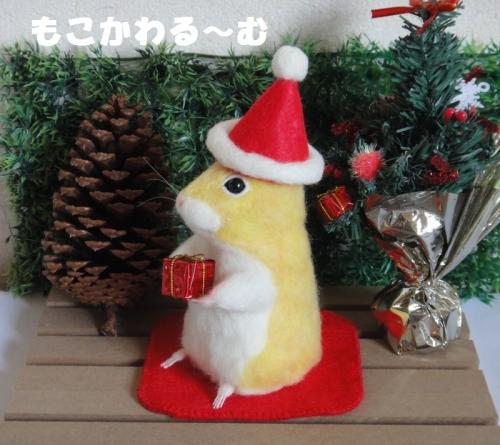 ハムクリスマス2