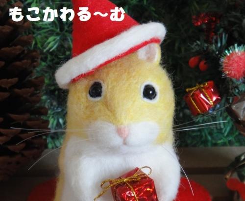 ハムクリスマス4