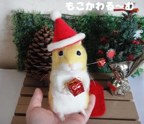 ハムクリスマス5