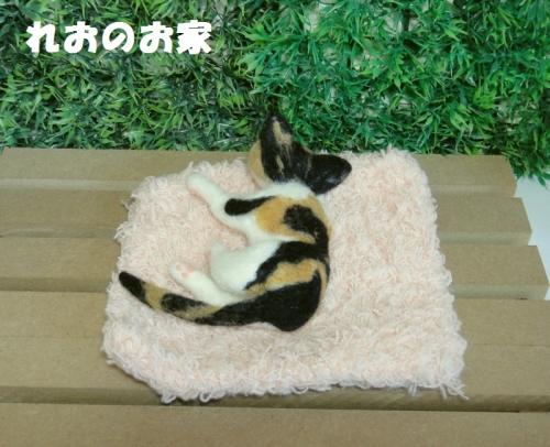 ねんね三毛猫2