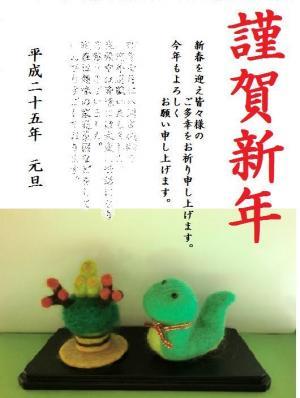 ・ィ25蟷エ蟷エ雉€迥カ蝓コ譛ャ1+0_convert_20121230142828