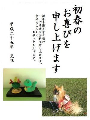 H25蟷エ蟷エ雉€迥カ蝓コ譛ャ2_convert_20121230142912