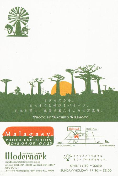 malagasy_ura450.jpg