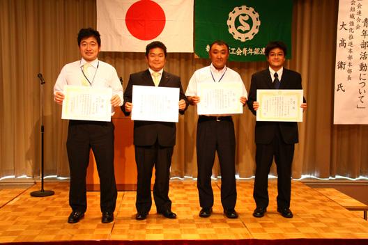 2011 新潟県商工会青年部連合会 主張発表大会