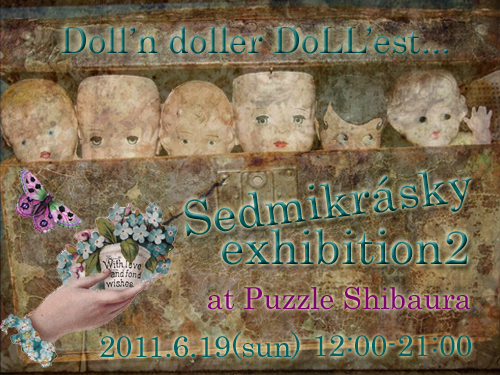 puzzle flyer