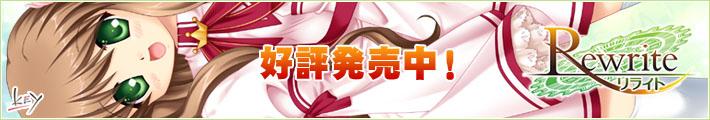 ban_710_02.jpg