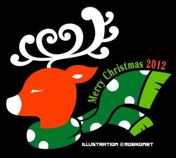 クリスマスのトナカイ2012イラスト
