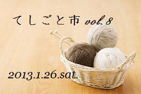 vol8noS.jpg