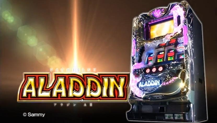 aladdin2_735122738893484365273920930177.jpg