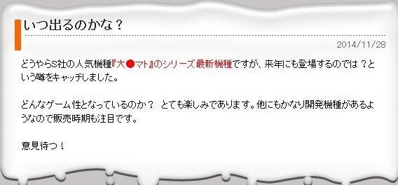 daiyamato_759838780877982358930177.jpg