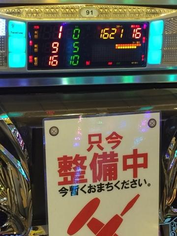 higurasinonakukoronikira_230177.jpg