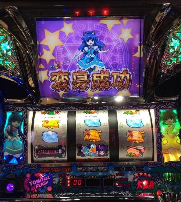 higurasinonakukoronikira_282292093077.jpg