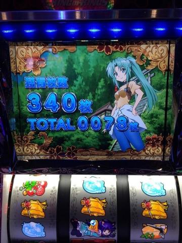 higurasinonakukoronikira_290930177.jpg