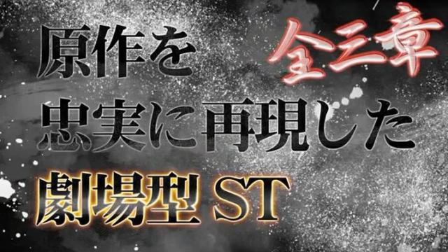 sinkeizi_730729127.jpg