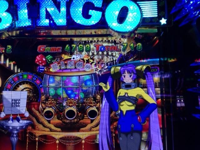 superbingoneo_1904937.jpg