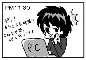 536.jpg