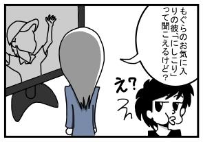 542.jpg
