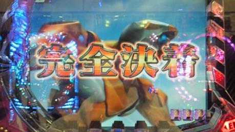 20100726001