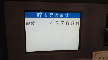 20100827004